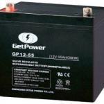 Bateria estacionaria selada