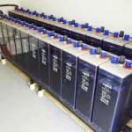 Bateria estacionária valor