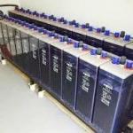 Baterias industriais preço